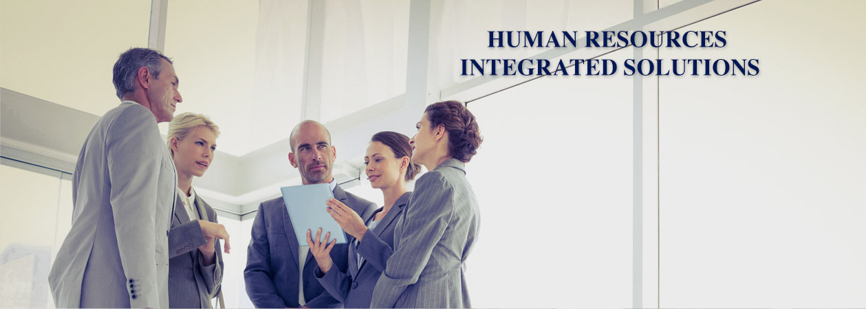 human resources integrate solutions